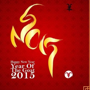 Welcoming the Year of the Ram with a fresh start and renewed purpose!